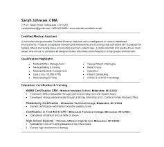 Administrative Assistant Resume Template Word Office