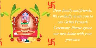 Griha Pravesh Invitation Indian House Warming Ceremony Invitation