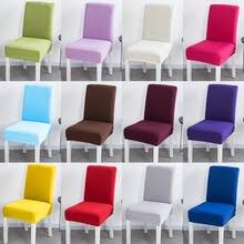 solid colors flexible stretch spandex chair cover for wedding party elastic multifunctional dining furniture covers home