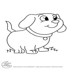 Coloriage D Animaux Mignon A Imprimer Avec Coloriage Animaux