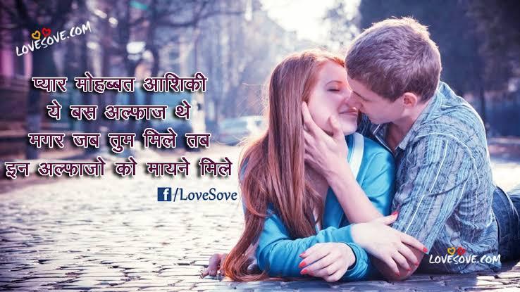 mohabbat bhari shayari facebook