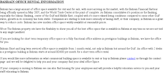 temp office space. IN BAHRAIN SEEF OFFICE RENTALS SALE MANAMA BAHRAIN, TEMP. SPACE. Temp Office Space
