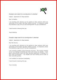Sample Short Cover Letter Apa Example
