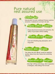 Buy Eczema - Psoriasis Dermatitis Cream Treatment-Baby To Adult.SAME ...