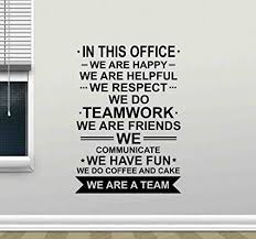 in this office wall decal we are a team teamwork quote sign motivational gift inspirational lettering on inspirational business wall art with in this office wall decal we are a team teamwork quote sign