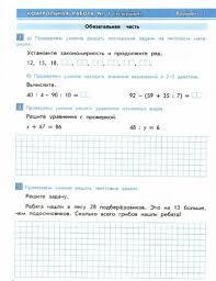 Скачать торрент Контрольные работы по курсу Математика и по  Показать скриншоты