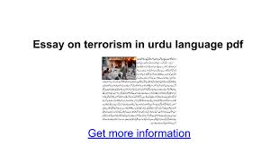 essay on terrorism in urdu language pdf google docs