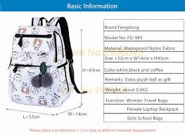 OKKID <b>school bags</b> for <b>girls female</b> laptop backpack usb backbag ...