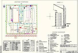 Курсовой проект по дисциплине Организация строительного  чертеж Курсовой проект по дисциплине Организация строительного производства на тему