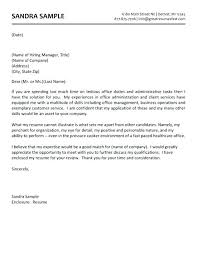 Sample Arts Administrator Cover Letter Resume Letter Collection