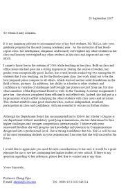 resume for letter of recommendation for college personal letters of reference personal recommendation letter personal reference letter templates slideshare