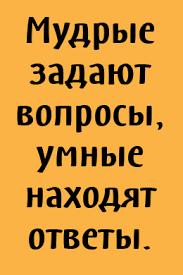 Заказать реферат в Нижнем Новгороде Дипломная работа в Нижнем Новгороде