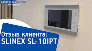 <b>Slinex SL</b>-<b>10IPT</b> – отзыв клиента «Домофонных систем» - YouTube