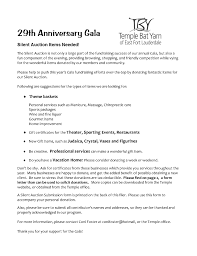silent auction program template tby gala and rededication the temple bat yam sefer torah silent
