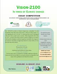 climate youth initiative cyi international centre for climate vision 2100 essay competition