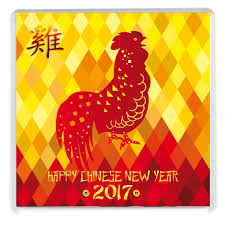 Small Picture Chinese New Year 2017 Year of the Rooster Drinks Coaster Chinese