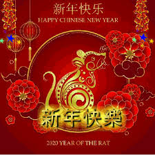 The best gifs of lunar new year on the gifer website. Happy Chinese New Year 2020 Cute Rat Gif Stati Di Whatsapp