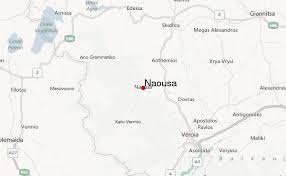 naousa location guide Naoussa Greece Map naousa regional map naousa local map naoussa greece map