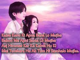 best hindi and english shayari for love images 2016 03 25 10