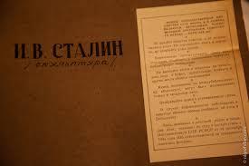 Библиодень в Химках Гид переводчик А эта диссертация содержит рисунки ивановских ситцев Среди них рисунок к Олимпиаде Москва 80