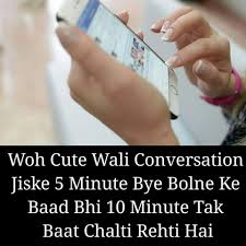 Sad Love Shayari Status Quotes Hindi Shayari For Android Apk