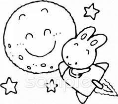 宇宙旅行イラストなら小学校幼稚園向け保育園向けのかわいい無料