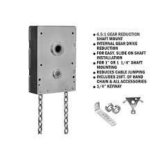 garage door chain hoist 4 5 1 gear reduction jack shaft mounted 1 inch shaft