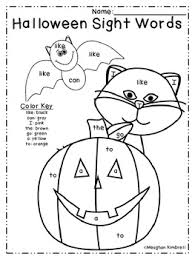 Halloween Sight Word Coloring Sheet By Meaghan Kimbrell Tpt