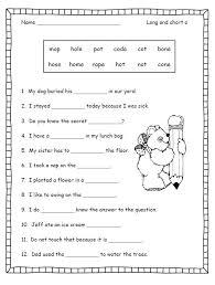 Silent E Worksheets For First Grade #3 | education | Pinterest ...