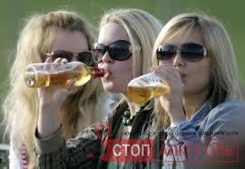 Сестринский процесс при алкоголизме реферат Жизнь без   Сестринский процесс при алкоголизме реферат фото 43