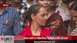 Godhra Talati Cum Mantri Na Remaind Medavava Ni Tajvij Hat