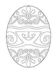 Easter Egg Images To Color Trustbanksurinamecom