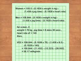 Projected Max Chart 3 Ways To Measure Vo2 Max Wikihow