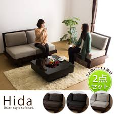 modern fabric sofa set. Seat 1, Sofa Couch Set / Hida Two 2 Point Japanese Style Modern Fabric Drawing Wood Frame 05P08Feb15