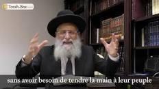 """Résultat de recherche d'images pour """"rav eliahou elbaz"""""""