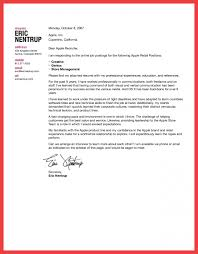 cover letter titles apple cover letter examples memo example