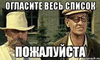 """Минфин намерен объявить о формировании правления и набсовета """"Приватбанка"""" сегодня вечером, - Данилюк - Цензор.НЕТ 9597"""
