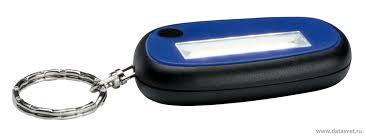 LED; 1W; 5000К; синий (<b>Paulmann 78968</b>)