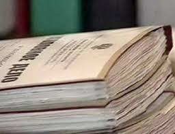 В Волгоградской области сотрудница сельскохозяйственного колледжа  В Волгоградской области сотрудница сельскохозяйственного колледжа продавала поддельные дипломы