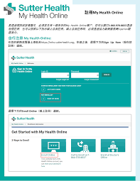 註冊My Health Online