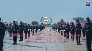 كلية الشرطة العراقية Iraqi Police College - Startseite