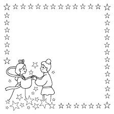 織姫と彦星1白黒七夕夏枠ふきだし無料イラスト素材