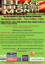 black history month essay contest silicon harlem black history month flyer 2018