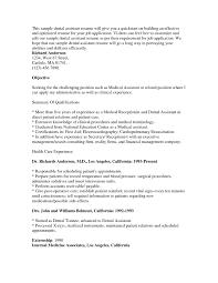 Dental Assistant Objective For Resume Dental Hygiene Resumes