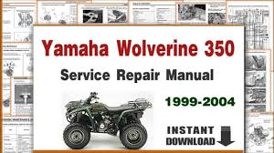 yamaha wolverine 350 service repair manual 1995 to 2004 yamaha wolverine 350 service repair manual 1995 to 2004