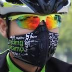 Велосипедные маски от пыли 17