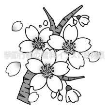桜の花と花びらのイラスト 季節行事の無料イラスト素材集