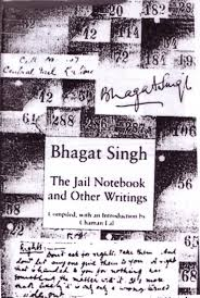 ennapadam panchajanya his grandfather s arjun singh was a staunch arya samajist and under his inspiration bhagat singh learnt sanskrit in addition to urdu english and hindi