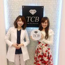 東京 中央 美容 外科