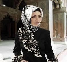 <b>Хиджаб</b> — что <b>это</b> такое? Определение, значение, перевод